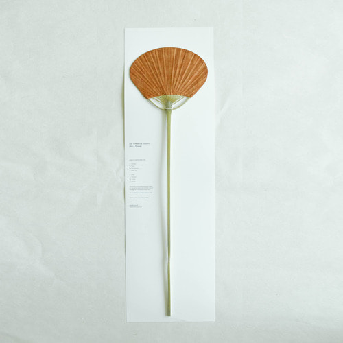 [Studio Word] HANJI FLOWER HAND FAN 45CM - PLUM BLOSSOM ORANGE